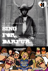 『SING FOR DARFUR』 omote