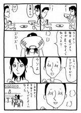 OHASHI-2