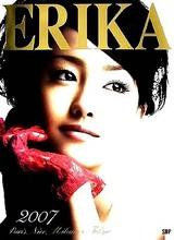 erika-1
