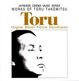 takemitsu_toru-3