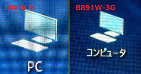 PC230533