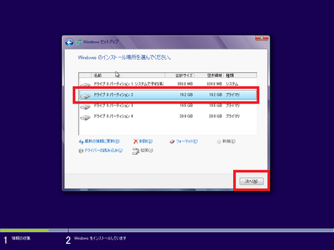 Windows 7 x64-2015-09-13-22-56-06