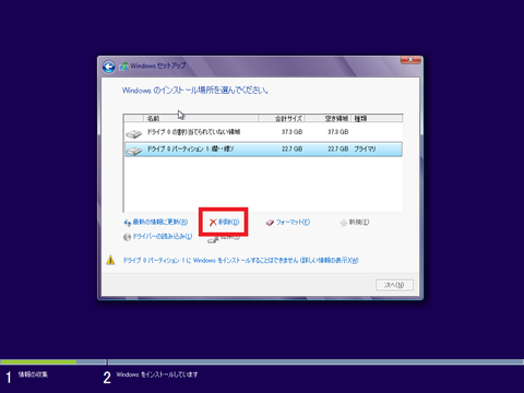 Windows 7 x64-2015-09-13-22-50-55