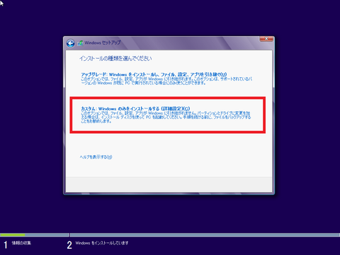 Windows 7 x64-2015-09-13-15-13-06