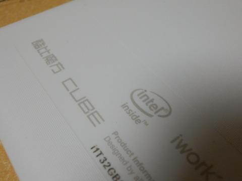 PC160483