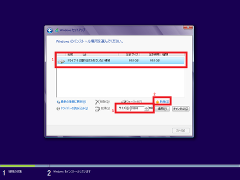 Windows 7 x64-2015-09-13-22-52-25