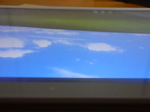 PC160505