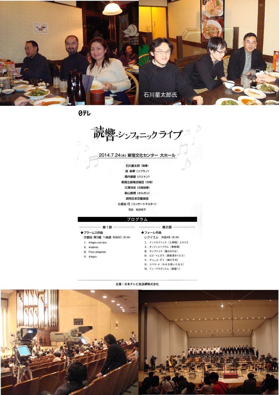 Cafe de arte Tabei 田部井辰雄...