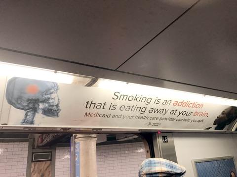 ニューヨークの禁煙ポスター2