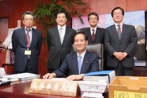 20140917西川先生農水大臣就任祝2