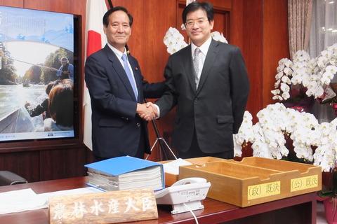 20140917西川先生農水大臣就任祝1