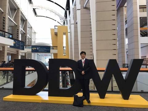 DDW2017-1