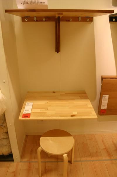 ... NORBERG 壁取り付け式ドロップリーフテーブル, ホワイト(74x60cm)(001.805.05 ...