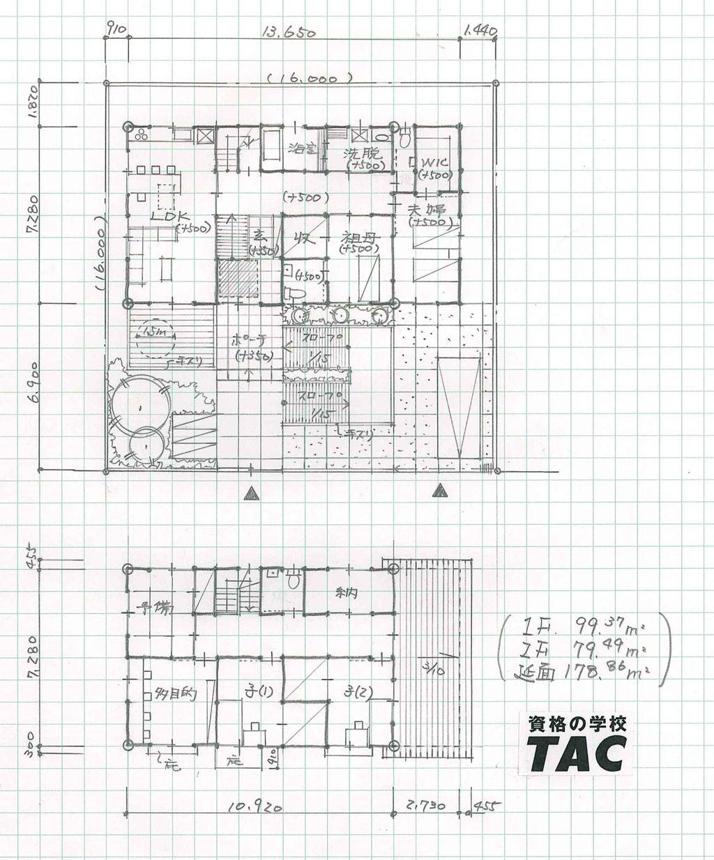 H26_資格の学校TAC_2級建築士設計製図答案例
