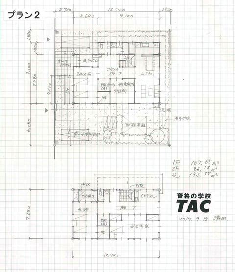 2017_二級建築士設計製図課題プラン02