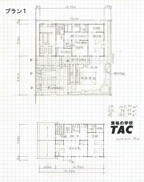 2017_二級建築士設計製図課題プラン01