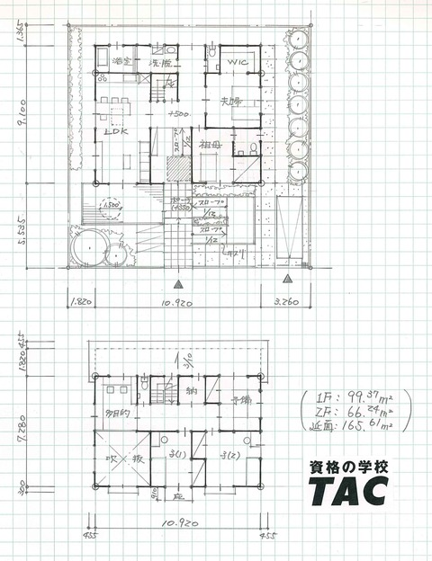 H26_資格の学校TAC_2級建築士設計製図答案例02