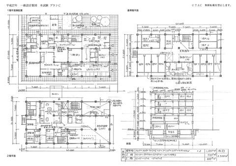 H27_PLAN-C-200