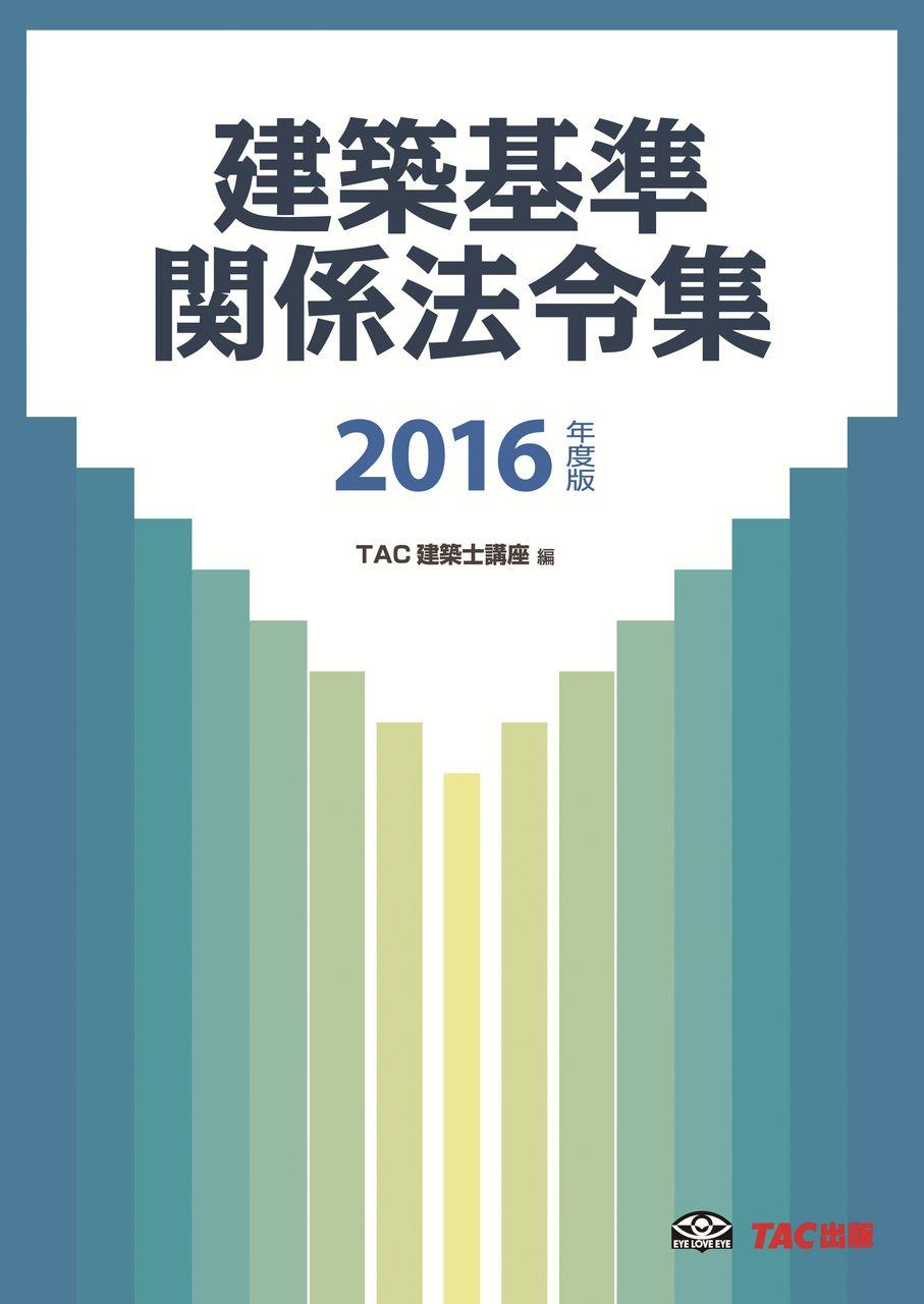 http://livedoor.blogimg.jp/tac_kentikushi/imgs/6/2/62f7c41a.jpg