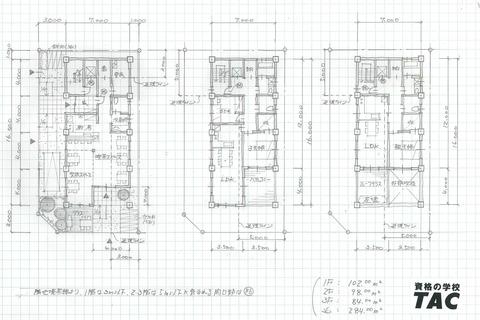 二級建築士 TACプラン2