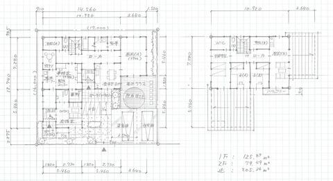 二級建築士_TACオリジナル解答プラン