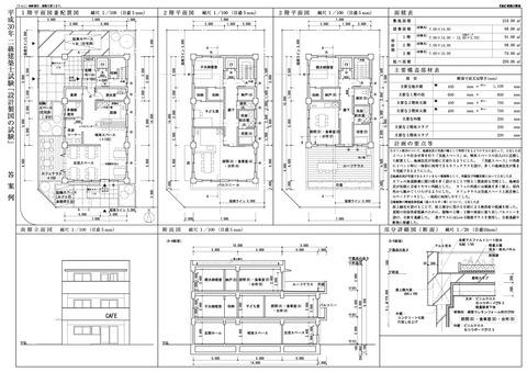 H30-2Q製図-本試験-答案例