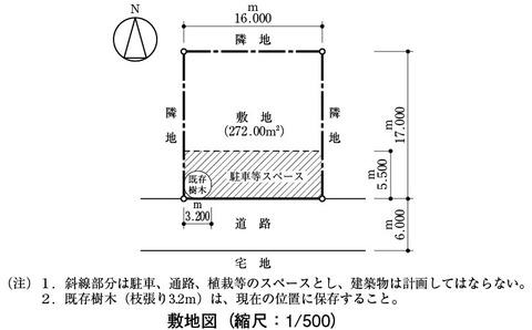 2019-2Q製図-課題2-敷地図