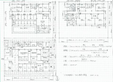 2021_1級建築士設計製図本試験 オリジナル答案例
