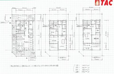 2018_2kyu_seizu_sankou
