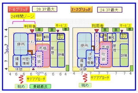 1級製図26年度本試験HP原稿-3
