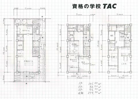 H27_2級建築士設計製図試験_エスキスプラン