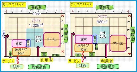 1級設計本試験配置計画-枠付