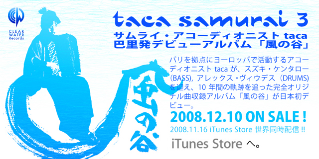 Banner itunes Big New