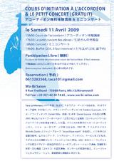 cc8e8548.jpg