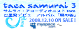 Banner-myspace.small