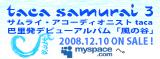 Banner-myspace.small