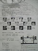7c1cb003.jpg