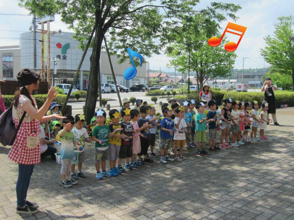 たちばな乳幼児保育園のブログ                tachibana_hoikuen