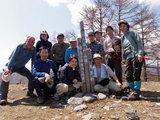 六つ石山頂