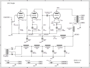 2A3シングルアンプの整備①