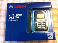 New Weapon BOSCH DLE-70