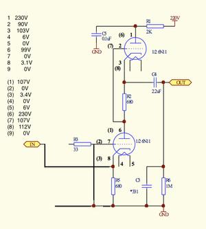 TUBE SRPP 電圧