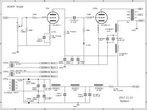 6C45Π シングルアンプ その1