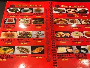 中華レストラン3