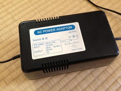 ファインメットビーズ(YA-1 AC電源編)