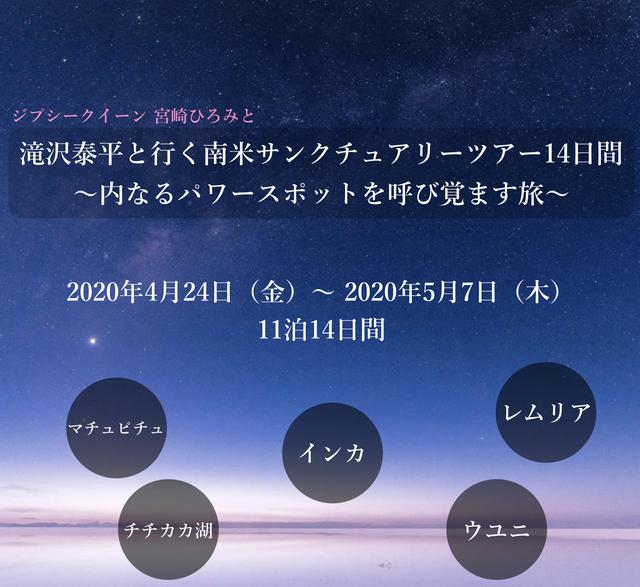 スクリーンショット 2020-02-19 13.17.55