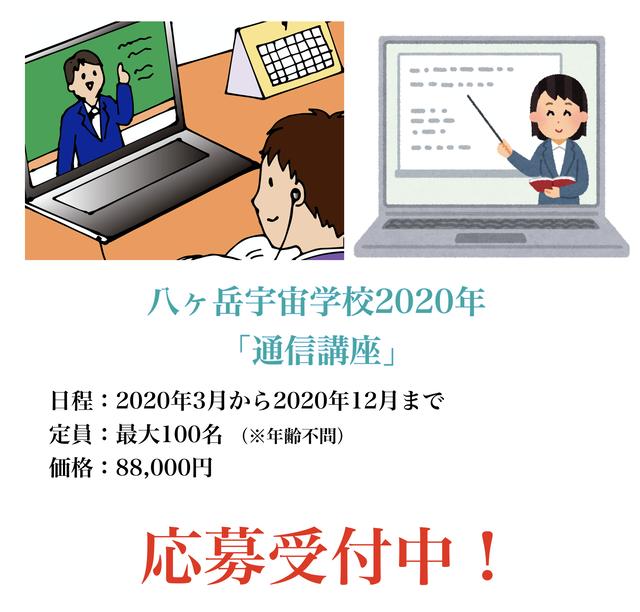 スクリーンショット 2020-02-02 12.42.41
