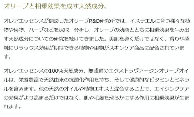 スクリーンショット 2020-01-10 12.44.45