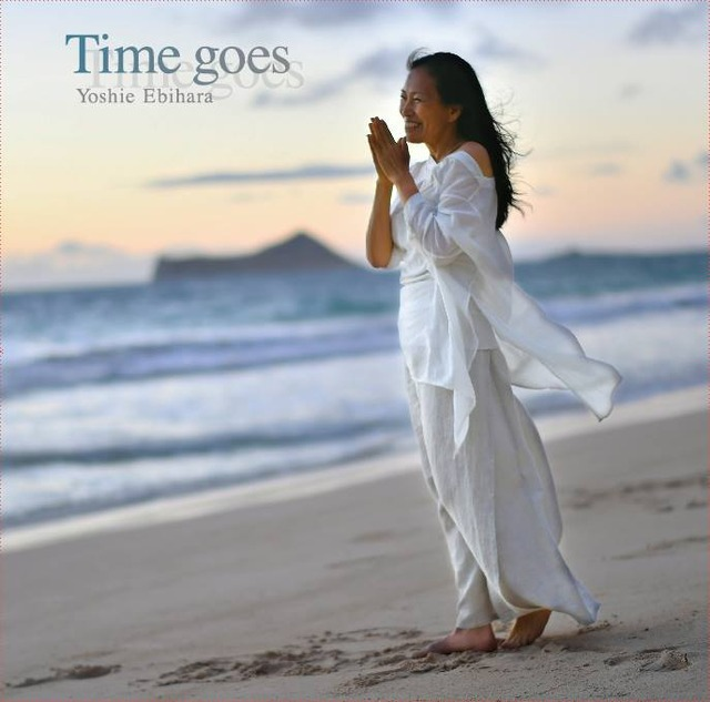CD_Timegoes