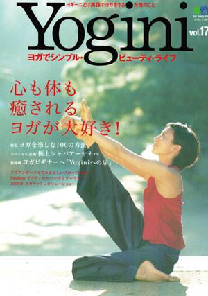 contents_favorite_musicbookdvd_mbd015_Yogini17